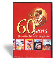 60 Years of Back to Godhead Magazine, DVD-ROM