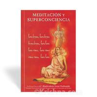 The Topmost Yoga System, Spanish