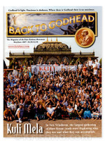 Back to Godhead Issue, May/June 2007