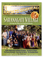 Back to Godhead Issue, May/June 2008
