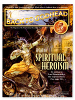 Back to Godhead Issue, Sept/Oct 2008