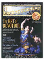 Back to Godhead Issue, Nov/Dec 2008