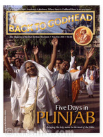 Back to Godhead Issue, Nov/Dec 2011
