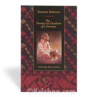 Vaisnava Behavior: The Twenty-six Qualities of a Devotee