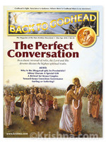 Back to Godhead Issue, Mar/Apr 2014