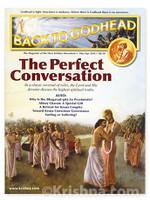 Back to Godhead Issue, Mar/Apr 2014