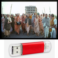 The Complete 1975 Audio, USB Flash Drive