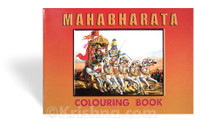 Mahabharata Coloring Book, Red Cover