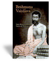Brahmana and Vaisnava
