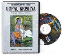 Gopal Krishna, DVD