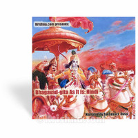 Bhagavad-gita As It Is, Hindi MP3 CD