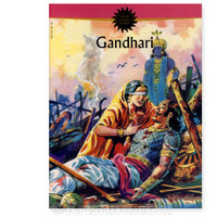 Gandhari, Comic Book