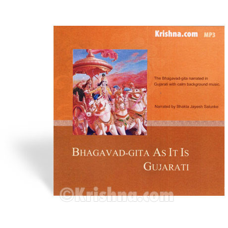 bhagavad gita as it is gujarati pdf