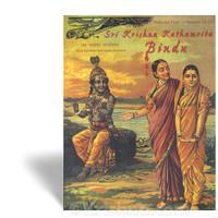 Sri Krishna Kathamrita Bindu, Vol. 5