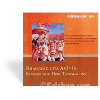 Bhagavad-gita As It Is, Sanskrit w/Hindi Translations, MP3 CD