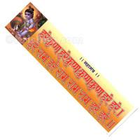 Hare Krishna Maha-mantra Sticker