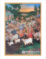 Krishna & Balarama Cowherding Poster, Large