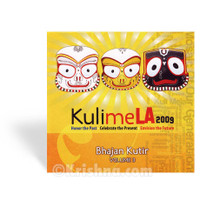 KulimeLA 2009, Bhajan Kutir Vol. 3, CD
