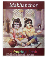 Makhanchor Coloring Book
