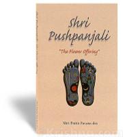Shri Pushpanjali: The Flower Offering