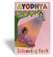 Ayodhya Coloring Book
