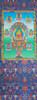 Shakyamuni Buddha with Eight  Bodhisattvas