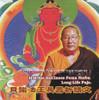 Long-Life Puja, CD