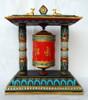 Prayer Wheel Polyresin
