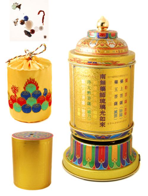 Medicine Buddha Electric Prayer Wheel