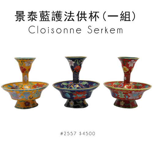 Cloisonne Serkyem 3 colors