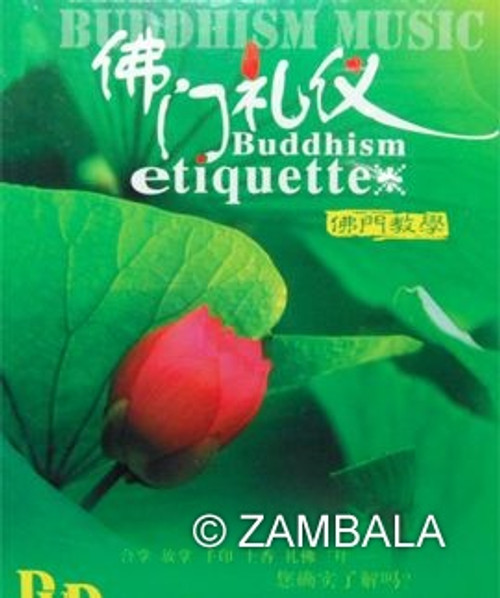 Buddhism Etiquette DVD
