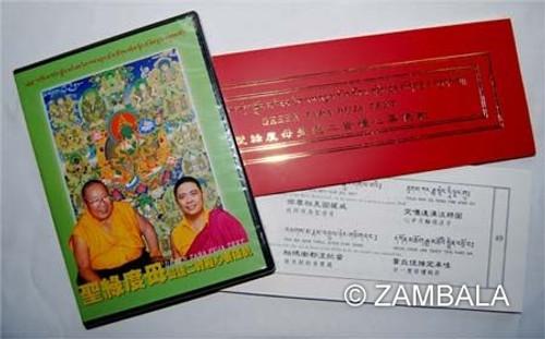 Green Tara Puja CD & Sutra