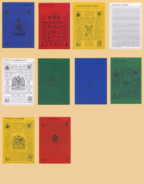 10 Different Buddha Lungta Set