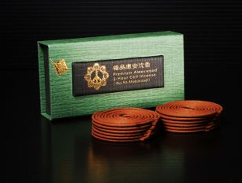 Premium Hui An Aloes wood 2 Hr Coil Incense