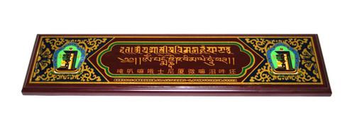Kalachakra Mantra Over the Door Plaque