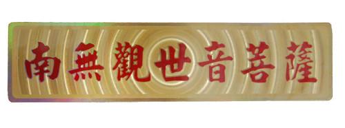 Buddhist Homage