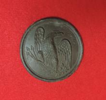 US Eagle Breast Plate Found in Richmond, Virginia