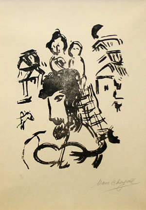 POEMES: GRAVURES V BY MARC CHAGALL