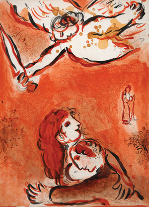 THE FACE OF ISRAEL BY MARC CHAGALL