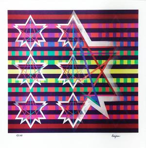 EXPANDING STAR BY YAACOV AGAM