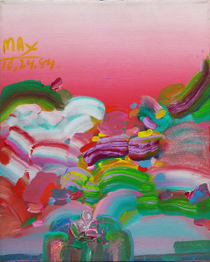 LIVING ROOM (PINK) BY PETER MAX