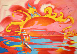 SOLAR VIEW BY PETER MAX