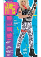 Zebra Print Trousers - Male.