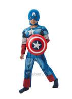 Captain America, Deluxe, Medium