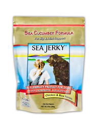 Sea Jerky Chicken and Rice