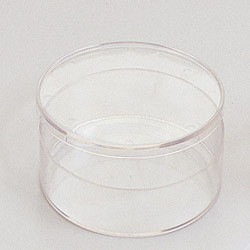 4 3 4 Quot Diameter Clear Round Gift Favor Box Pack Of 48