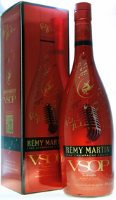 Remy Martin VSOP Robin Thicke Exclusive 2012 Limited Edition 750ml