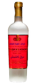 Bear Eagle Raisin Brandy 750mL