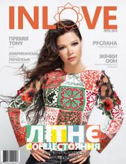 InLove Magazine Summer 2015 PDF Download Ukrainian