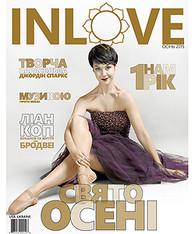 InLove Magazine Fall 2015 PDF Download Ukrainian